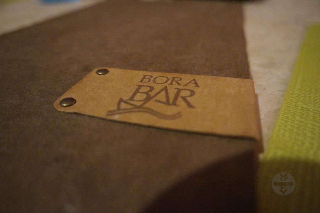 Glutenfrei essen im Bora Bar Losinj